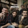 Ongaku Motel