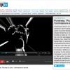 Il nuovo video dei PUNKREAS, Picchia più duro, in anteprima su repubblica.it